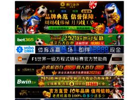 suzukiwarper.com