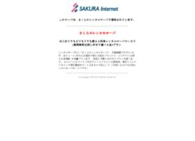 suzukiyujiro.com