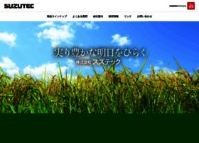 suzutec.co.jp