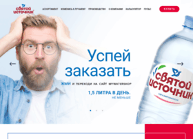 sv-ist.ru