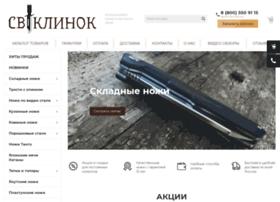 sv-knife.ru