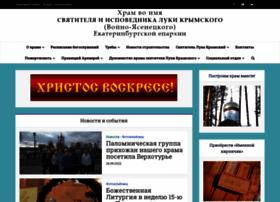 sv-luka.ru