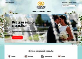 sv-nn.ru