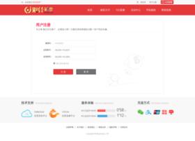 sva-e.com