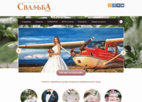 svadba-chita.ru
