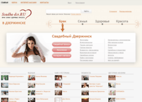 svadba-dzr.ru