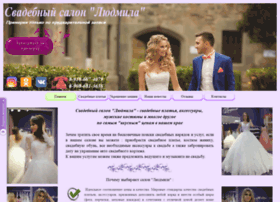 svadba-krymsk.ru