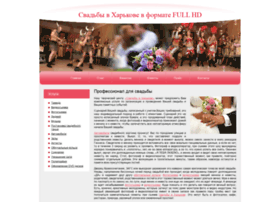 svadba.cc.ua