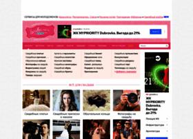 svadba.net.ru