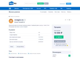 svagio.ru