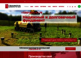 svainova.ru