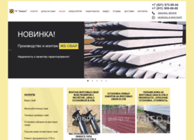 svaisp.ru
