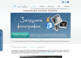 svalbom.com
