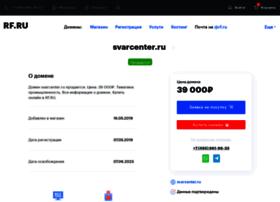 svarcenter.ru