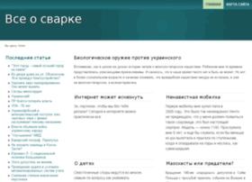 svarka-penza.ru