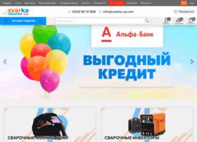 svarka-ua.com