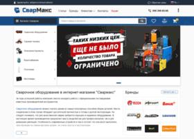 svarmax.com.ua