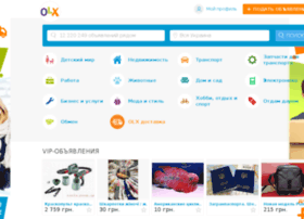 svatovo.olx.com.ua