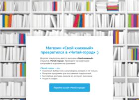svbooks.info
