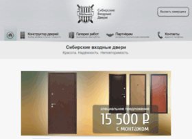 svd-nsk.ru