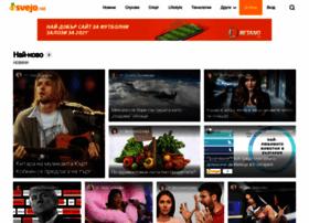 svejo.net