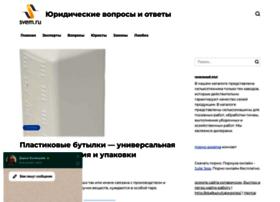 svem.ru