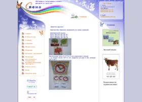 svena.com.ua