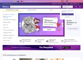 sverdlovskaya-obl.tiu.ru