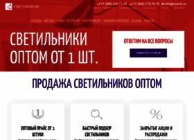 svet-b.ru