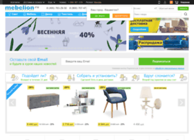 svet-opt.ru
