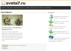 sveta7.ru