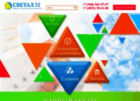 svetal32.ru