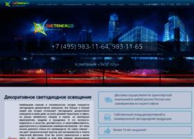 svetenergo.ru