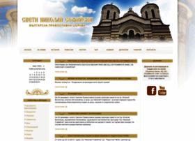 sveti-nikolai.com