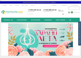 svetilniki-lyustry.ru