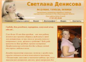 svetlana-denisova.ru