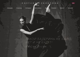 svetlana-zakharova.com