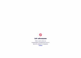 svetlanashamber.ru