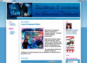svetlanatagachina.blogspot.com