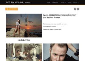svetlanavikulova.ru