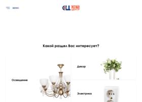 svetocenter.ru