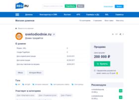svetodiodnie.ru