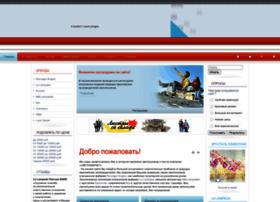 svetomarket.ru