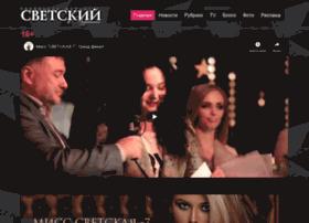 svetsky.com