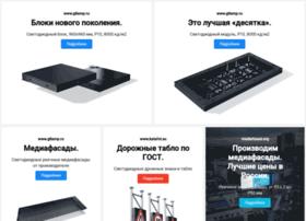svetstroka.ru
