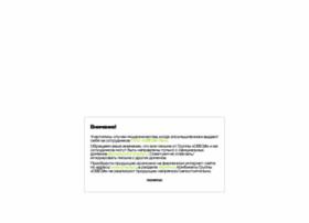 sveza.ru
