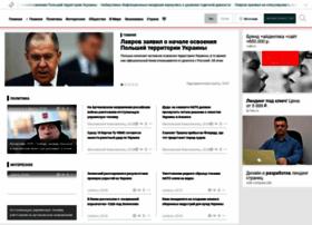 svezhie-novosti.ru