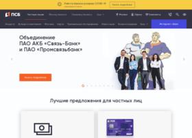 sviaz-bank.ru