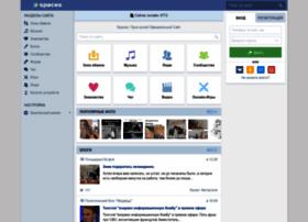 svigro.spaces.ru