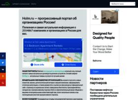 sviktor.ifolder.ru